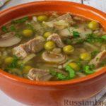 Говяжий суп с консервированным горошком, грибами и яблоками