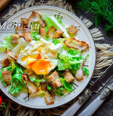 Салат Лионский с яйцом-пашот – настоящий праздничный салат
