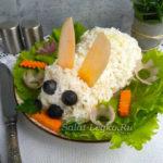 Салат Пасхальный кролик (заяц), рецепт с фото пошагово