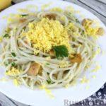 Спагетти с чесноком и оливковым маслом