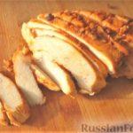 Запечённая куриная грудка с надрезами-ромбиками (в чесночно-медовом маринаде)