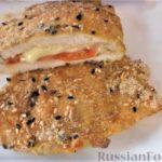 Куриная грудка с помидорно-сырной начинкой, в панировке