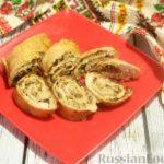 Мясной рулет с грибной начинкой, запечённый в рукаве