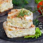 Пирог из лаваша с сыром и зеленью - рецепт