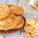 Пирожки из безрожжевого теста, с курицей и картофелем (элеши)
