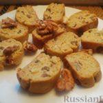 Постные медовые бискотти с изюмом и орехами