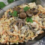 Салат из отварной рыбы с грибами и морковью
