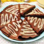 Шоколадно-кофейные блинчики на молоке