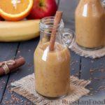Яблочно-банановый смузи с апельсиновым соком и корицей
