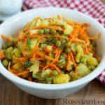 Картофельный салат с морковью по-корейски и консервированным зелёным горошком