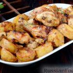 Куриные окорочка, запечённые с картошкой, в яблочно-сливочном соусе