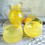 Напиток из лимона и имбиря для похудения