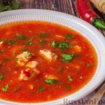 Пикантный томатный суп с индейкой