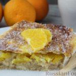 Пирог из лаваша с печеньем, апельсинами и кокосовой стружкой