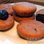 Постные кофейные кексы с черносливом