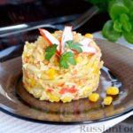 Салат из крабовых палочек с кукурузой, морковью и сыром