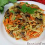 Салат из квашеной капусты с фасолью, жареными грибами и морковью