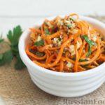 Салат из моркови с изюмом, фундуком и грецкими орехами