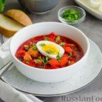 Свекольный суп с куриным филе
