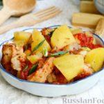 Жаркое из рыбы с картошкой и томатами (в горшочке)