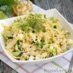 Салат с курицей, огурцами, сыром сулугуни и яйцами