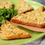 Горячие бутерброды с брынзой и зелёным луком (на сковороде)