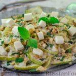 Салат из жареных кабачков с фетой, орехами и йогуртовой заправкой