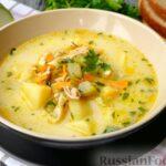 Куриный суп с кабачками и плавленым сыром