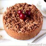 Шоколадный тёртый пирог с творогом и черешней