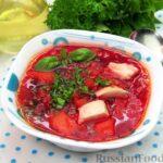 Суп с курицей, свеклой и рисом