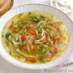 Суп с куриной грудкой, свежими огурцами, кабачками и вермишелью