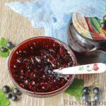 Варенье-желе из чёрной смородины с целыми ягодами