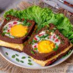 Горячие бутерброды с яичницей, колбасой, сыром и помидорами