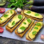 Яичные гренки с баклажанами и сыром