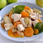 Куриное филе, тушенное с яблоком и морковью