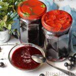 Варенье из черники и чёрной смородины