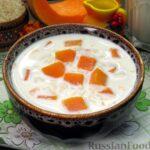 Молочный суп с тыквой и рисом