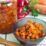 Салат из моркови с болгарским перцем, на зиму (без уксуса)