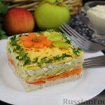 Слоёный салат с курицей, морковью, яблоком и яйцами