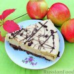 Яблочный торт-суфле
