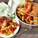 Курица, запечённая с картофелем, болгарским перцем, вином и розмарином