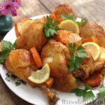 Курица, запечённая с тыквой, морковью и лимоном (в рукаве)