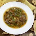 Суп с белыми сушеными грибами, стручковой фасолью, горошком и капустой