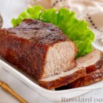 Свинина, запечённая с острым перцем и тростниковым сахаром