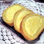 Ленивые ватрушки в хлебе