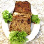 Мясной террин с сухофруктами (в духовке)