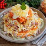 Слоёный салат с ветчиной, сыром, морковью и яблоками