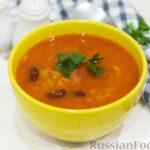 Тыквенный суп с фасолью и сельдереем