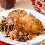 Гусь, запечённый с капустой, куриным филе, печенью и черносливом (в фольге)