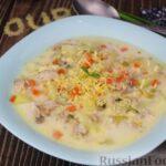 Сырный суп с курицей, кускусом и сладким перцем
